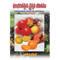 Effective christian Living (Telugu)