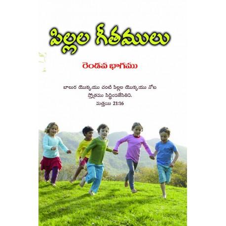 Children song book-2 (Telugu)